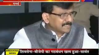 Maharashtra Election | BJP 50- 50 के फार्मूले का पालन करने से हिचक रहे हैं- संजय राउत