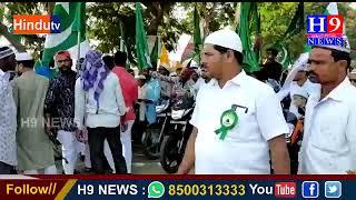 పుల్కల్ మండలం లో ఘనంగా మిలాద్ ఉన్ నబీ