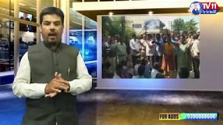 RTC WORKERS ATTACKED MINISTER HOUSE IN NIRMAL నిర్మల్ మంత్రి ఇంటిని ముట్టడించిన ఆర్టీసీ కార్మికులు