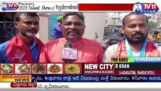 RTC WORKERS HAVE ARRESTED THE POLITICIANS SUPPORTED THE STRIKE IN WARANGAL