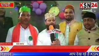 जांजगीर चाम्पा/मालखरौदा/घोघरी में मनाया गया हर्ष उल्लास के साथ ईद,मिलाद, उन्नबी का पर्व