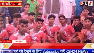 जांजगीर-चाम्पा/जैजैपुर/स्टार प्रो कबड्डी प्रतियोगिता का आयोजन 9 से 12 नवंबर तक किया जा रहा....