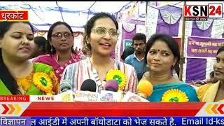 जांजगीर चाम्पा/डभरा/धुरकोट निवेदिता फाउंडेशन द्वारा ऑक्सफेम इंडिया के सहयोग से समानता मेला का आयोजन