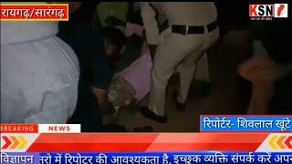 रायगढ़/सारंगढ़ 112 टीम के द्वारा फिर एक्सीडेंट हुए आदमी का जन बचाने में कारगर साबित हुआ..