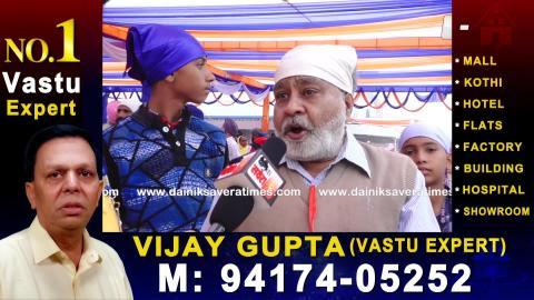जानिए Sultanpur Lodhi की Sangat ने सरकार के आगे रखी क्या मांग