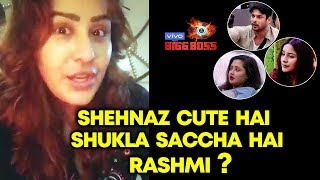 Shilpa Shinde FIRST VIDEO On Bigg Boss 13 | Siddharth Shukla, Rashmi Desai, Shehnaz | BB 13