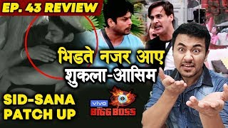 Bigg Boss 13 Review EP 43 | Siddharth Shukla & Shehnaz PATCH UP | Asim BIG FIGHT With Shukla | BB 13