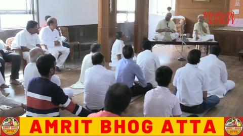 श्री शंखेश्वर पार्श्वनाथ जैन मंदिर का प्राण प्रतिष्ठा समारोह प्रारंभ