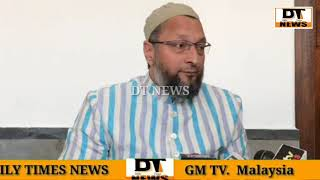 Asad Owaisi | Will Not Support | Shiv Sena And Congress | Maharasthra