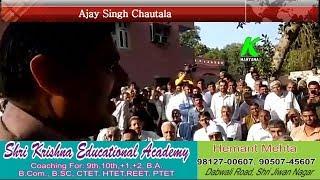 हिसार पहुंचे अजय चौटाला ने दिया बडा बयान l भूपेन्द्र हुडडा को लेकर किस लहजे में कहा l k haryana l