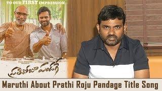 Director Maruthi About Prathi Roju Pandage Title Song | Sai Dharam Tej, Raashi Khanna