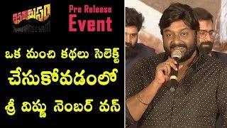 Director V.V.Vinayak Super Words About Sree Vishnu At Thippara Meesam Movie Pre Release Event