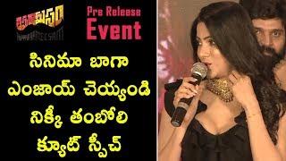 Nikki Tamboli Cute Speech At Thippara Meesam Movie Pre Release Event