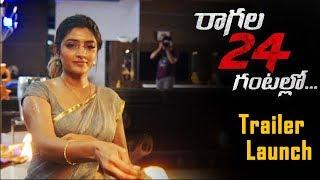 Ragala 24 Gantallo Movie Trailer Launch by Director Raghavendra Rao | SatyaDev | Eesha Rebba