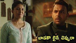 Meeku Matrame Chepta Movie Making Video | Meeku Matrame Chepta Bloopers | Tharun | Abhinav | Anasuya
