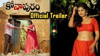 Konapuram Lo Jarigina Katha Movie Trailer | Latest Telugu Movie Trailers