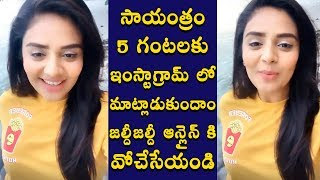 Sreemukhi Instagram Live Today 5 P.M | Sreemukhi Interaction With Fans After Bigg Boss