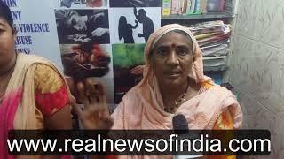 Domestic Violence Issue / Mujhe Insaf Dilao