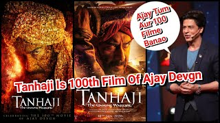 Tanhaji Is 100th Film Of Ajay Devgn, SRK Praises Ajay