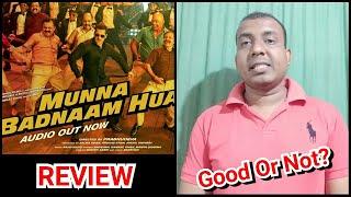 Munna Badnaam Hua Song Review In Detail From Dabangg 3 Movie