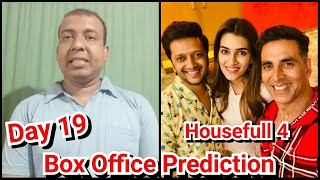 Housefull 4 Box Office Prediction Day 19, It Will Touch 200 Crores Today