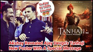 Akshay Kumar Revealed New Poster Of Tanhaji Movie With A Special Message To Ajay Devgn