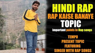 HowtoRap Hindi | Important Points in Rap Songs | TEMPO | FEATURING | FEATURING | SINGER OR RAP