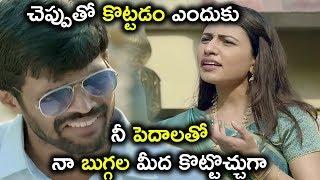 చెప్పుతో కొట్టడం ఎందుకు నీ పెదాలతో నా బుగ్గల | #NenuNaaNagarjuna Full Movie on Amazon Prime Video