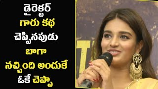 Nidhhi Agerwal Speech @ Ashok Galla Debut Film Launch | Bhavani HD Movies