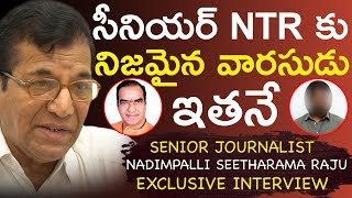 Nadimpalli Seetha Ramaraju Exclusive Full Interview || Close Enounter With Anusha