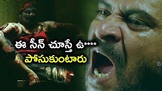 ఈ సీన్ చూస్తే ఉ**** పోసుకుంటారు | 2019 Telugu Movie Scenes | 334 Kathalu Movie Scenes
