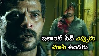 ఇలాంటి సీన్ ఎప్పుడు చూసి ఉండరు | 2019 Telugu Movie Scenes | 334 Kathalu Movie Scenes