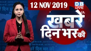 Din bhar ki badi khabar | News of the day, Hindi News India, Top News, maharashtra news | #DBLIVE