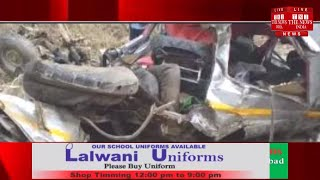Doada road Accident News // THE NEWS INDIA