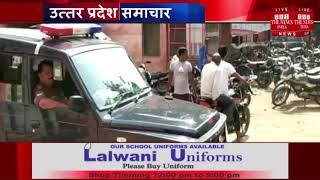 Uttar Pradesh news तेजाब से तीन महिलाओं पर हमला कारंजा जानकर चौंक जाएंगे आपTHE NEWS INDIA