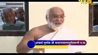 Acharya Chandranan Sagar Suriji Maharaj|Pravchan Ep:-29