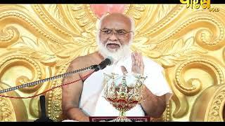 Acharya Chandranan Sagar Suriji Maharaj|Pravchan Ep:-34