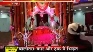 Guru Nanak 550 Anniversary | सुल्तानपुर लोधी जाने के लिए निःशुल्क बसें रवाना