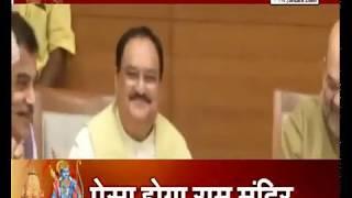 #RAJNEETI : जानिए #JHARKHAND में क्यों बढ़ी #BJP की मुश्किलें ?