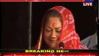 अखिल भारतीय क्षत्रिय महासभा कार्यक्रम में बोली Former CM Vasundhara Raje I Jan TV
