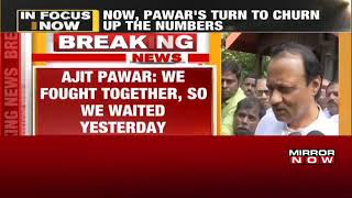 Maha govt formation: NCP-Cong to decide on prospects of forming govt with Shiv Sena, says Ajit Pawar