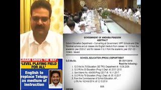 Both English, Telugu medium schools should continue in Andhra Pradesh, says BJP leader Dinakar