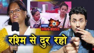 Bigg Boss 13 | Devoleena's Mother Shocking Reaction On Rashmi | BB 13