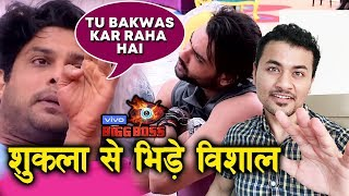 Bigg Boss 13 | Siddharth Shukla And Vishal Aditya Singh FIGHT Over Duties | BB 13