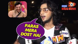 Paras Chhabra's Best Friend Reaction On Bigg Boss 13 | Paras Jeet Ke Aayega