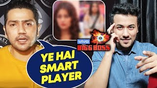 Bigg Boss 13 | This Contestant Is The SMART Player, Says Romil Chaudhary | BB 13