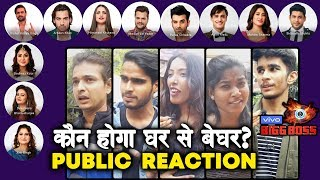 Who Will Be EVICTED This Week? | PUBLIC REACTION | Bigg Boss 13