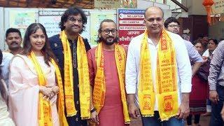 Panipat Director Ashutosh Gowarikar, Sunita Gowarikar & Ajay Atul Visit Siddhivinayak Temple