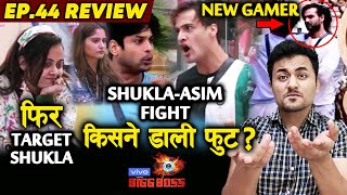 Bigg Boss 13 Review EP 44 | Shame! Devoleena TARGETS Siddharth | Asim-Shukla Fight | BB 13