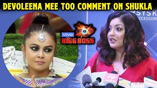 Bigg Boss 13 | Tanushree Dutta Reaction On Devoleena's Comment On Siddharth Shukla | BB 13